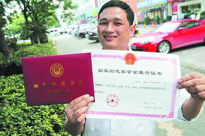 湖南高考王成大学辅导员 称找回尊严和幸福