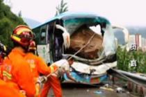 司机生命中最后一脚刹车救乘客