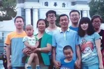 5个孩子4个考入清华北大