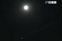 """长春夜空上演""""火星大冲"""""""