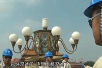 """酷暑下的""""京城掌灯人"""""""