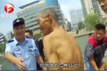 65岁老人勇救落水者