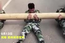 军训抱圆木做仰卧起坐