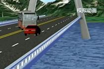 动画演示重庆公交坠江过程