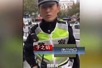 外国人逆行 交警英文执法