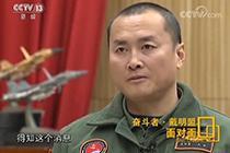 中国舰载机首飞第一人的成长故事