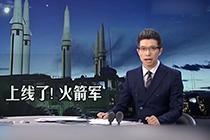 """""""中国最强快递""""上线"""