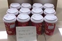 消防队收到12杯奶茶 纸条留言更暖心