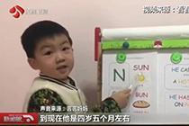 4岁娃能拼2000单词