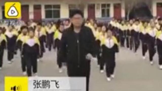 校长领学生跳鬼步舞 课间操可以这么潮