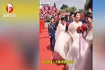 消防员举行集体婚礼 警铃响起1分钟内登车岀警