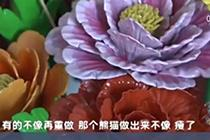 面塑艺人献礼新中国70周年