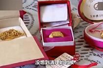 垃圾分类分出18件黄金首饰 失主已苦找3年