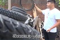 小伙4年收集1000斤旧轮胎 制作成30件雕塑