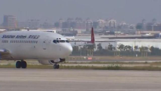 多家航空公司公布赴臺自由行機票特殊處置方案