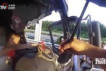炎炎夏日司机被困车内 民警脚踩车头为其撑伞
