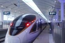 京张高铁正式开通运营
