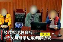 """四子女拒养七旬老母 法官庭审现场""""发飙"""""""