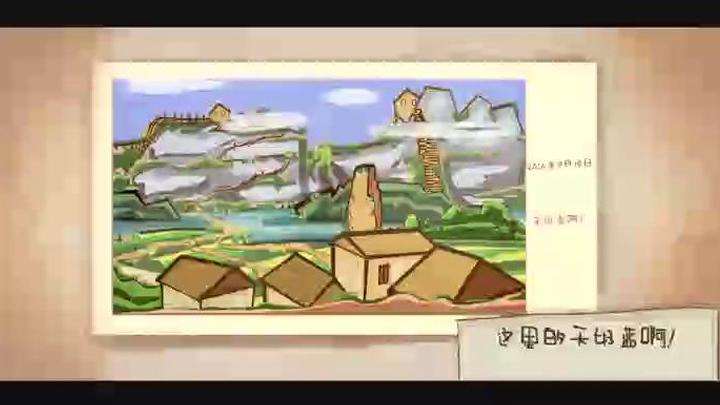 創意微視頻 | 兩篇日記