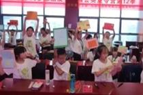 杭州一街道免费为农民工子女办暑期班