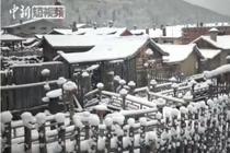 中国雪乡降首雪积雪10公分