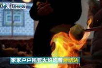 西藏林芝迎来中国最早新年