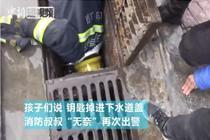 """""""3万亿俱乐部""""迎来扩容 北京、安徽首次迈入"""