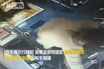 女子抢夺公交车方向盘获刑3年6个月