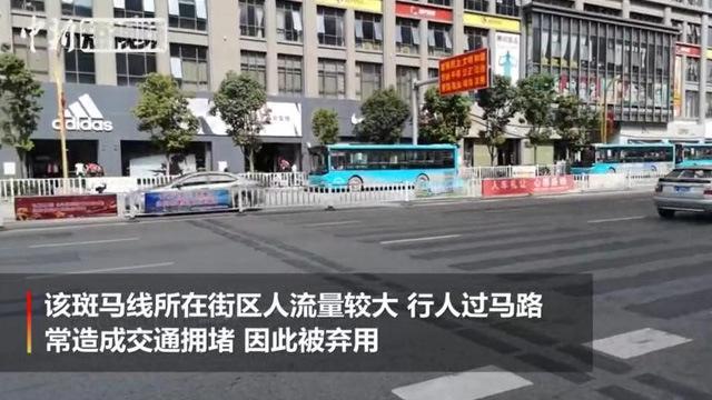 """云南大理""""奇葩""""斑马线已被覆盖 行人改走地下通道"""