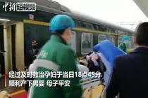 """列车与""""120急救""""上演无缝生命接力"""