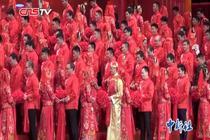 百对新人福州办集体婚礼
