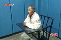 """""""无座男""""被依法拘留7日"""