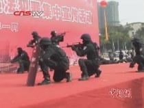 【视频】广东陆丰街头枪战6人受伤 [28]