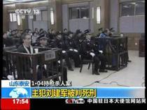 【视频】广东陆丰街头枪战6人受伤 [26]