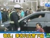 【视频】广东陆丰街头枪战6人受伤 [25]