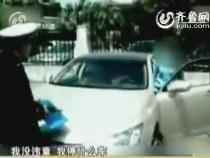【视频】广东陆丰街头枪战6人受伤 [30]