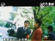 【视频】广东陆丰街头枪战6人受伤 [27]