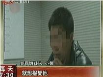 【视频】广东陆丰街头枪战6人受伤 [23]
