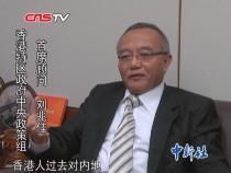 香港代表委员关注三议题