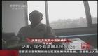 中新网-视频-巨型黄色橡皮鸭亮相香港 设计师讲