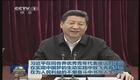 习近平:实现中国梦生动实践中放飞青春梦想