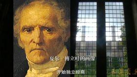 《正道沧桑――社会主义500年》:法郎吉传