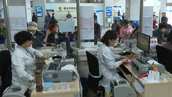 """北京医改新政""""满月"""":药费明显下降、找专家大幅减少"""