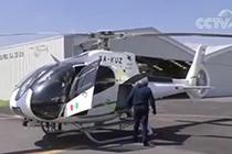"""""""打飞的""""出门无畏拥堵 网约直升机横空出世"""