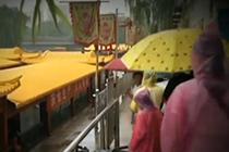 """北京""""一日游""""乱象调查"""