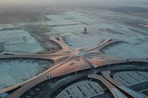 北京大兴国际机场是啥样