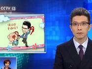 央视表情包上线 看朱广权是怎样播自己的表情包