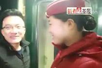 两个铁路工作者1分52秒的相遇