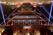 故宫博物院将首开夜场 提前亮灯调试
