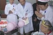 医生应九年之约 陪患者过百岁生日